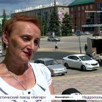 Новости Белорецка на русском языке от 16 июля 2021 года. Полный выпуск