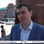 Новости Белорецка на русском языке от 19 июля 2021 года. Полный выпуск