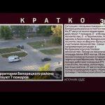 На территории Белорецкого района действуют 7 пожаров