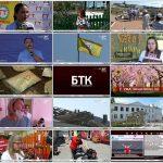 Новости Белорецка на русском языке от 23 августа 2021 года. Полный выпуск