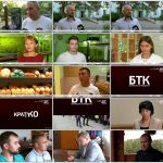 Новости Белорецка на русском языке от 25 августа 2021 года. Полный выпуск