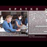 «Предпринимательский час» в Администрации Белорецкого района