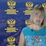 В Белорецке осудили водителя, по вине которого произошло ДТП