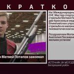 Белоречанин Матвей Потапов завоевал 2 медали