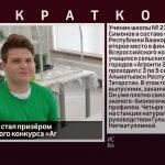 Белоречанин стал призёром Всероссийского конкурса «Агронти 2021»