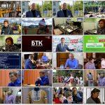 Новости Белорецка на башкирском языке от 16 сентября 2021 года. Полный выпуск