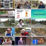 Новости Белорецка на русском языке от 28 сентября 2021 года. Полный выпуск