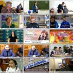 Новости Белорецка на русском языке от 13 сентября 2021 года. Полный выпуск