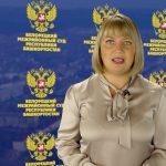 Белоречанин едва не потерял 18 млн.  рублей
