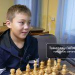 Детский турнир памяти основателя шахматного клуба «Гамбит» А. Н.  Маврина