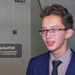 Глава Администрации Белорецкого района встретился с участниками нацфинала «WorldSkills»