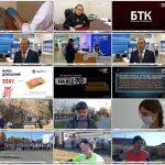 Новости Белорецка на русском языке от 13 октября 2021 года. Полный выпуск
