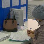 В Белорецке началась рассылка налоговых уведомлений
