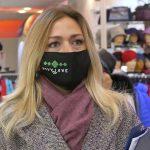 В торговых центрах Белорецка  будут введены новые правила  для посетителей