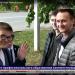 Белорецкие выпускники сдают ЕГЭ